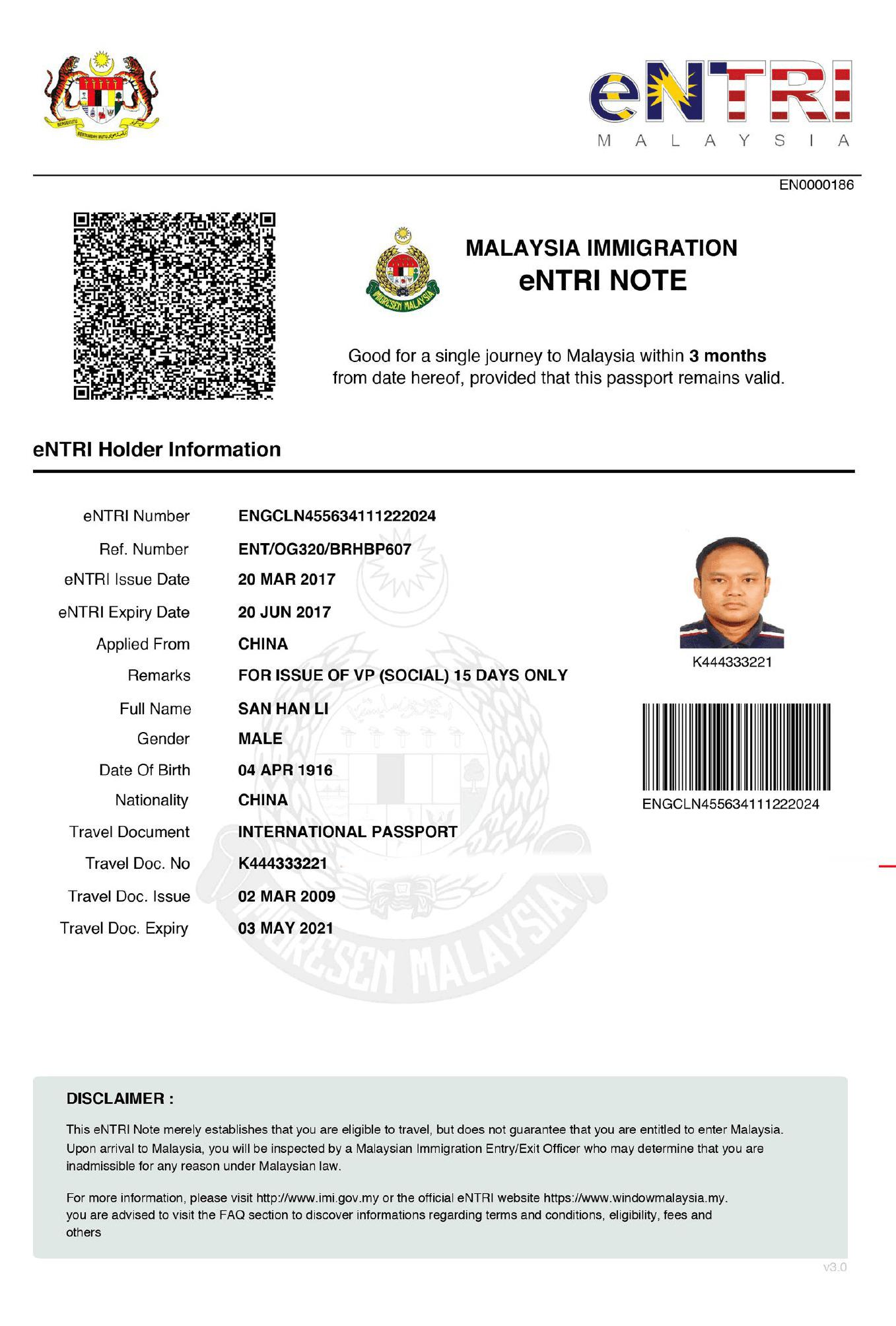 Malaysia entri visa sample