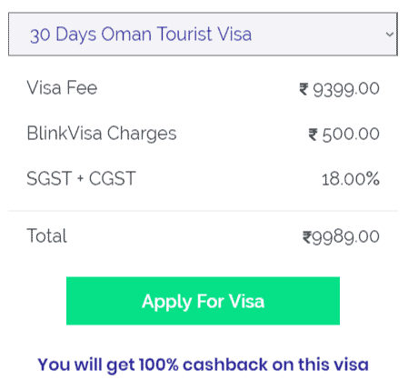 oman 30 days visa cost