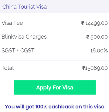 China tourist express visa fees