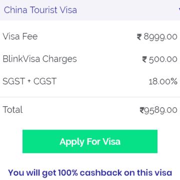 China tourist visa fees