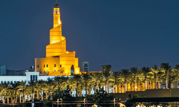 Qatar Visa Online the Complete Guide