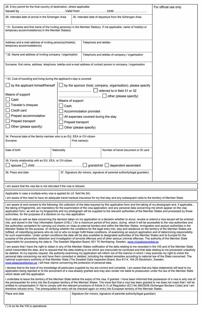 schengen visa form second page