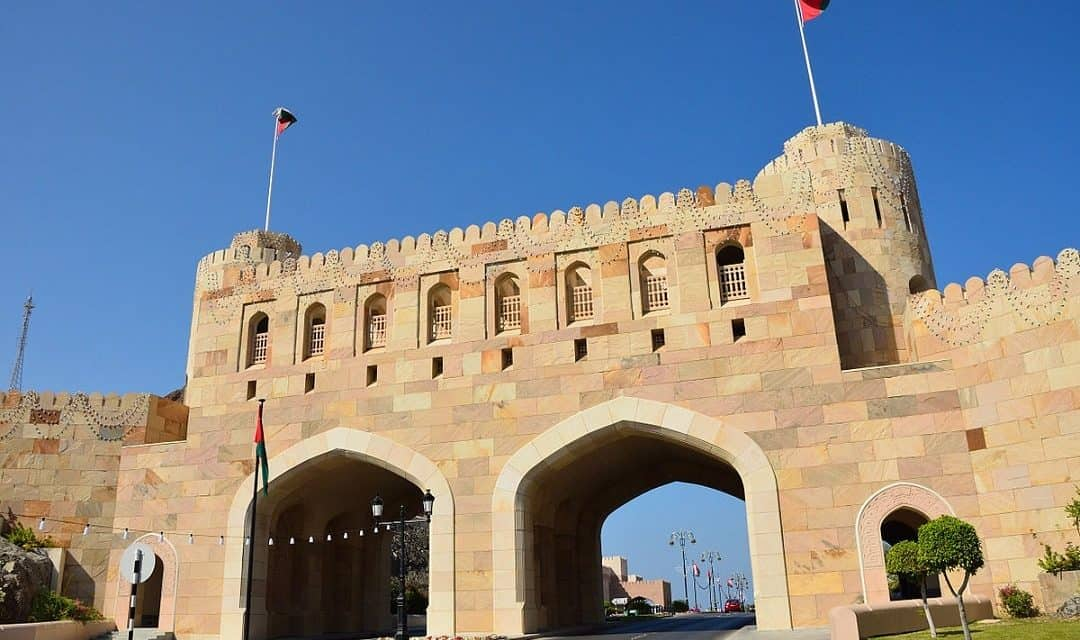 An All-inclusive Guide on Oman Visa for Indians